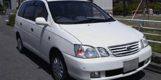 Toyota Gaia parts in Sydney Melbourne Logan City
