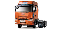 FAW Trucks Parts Dealers Near Me in Beau Vallon Port Glaud