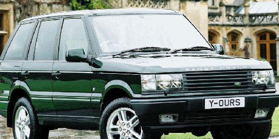 Range-Rover 4.6 HSE parts in Algiers Boumerdas Annaba