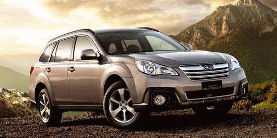 Subaru Outback parts in Sydney Melbourne Logan City