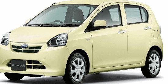 Subaru Pleo parts in Algiers Boumerdas Annaba
