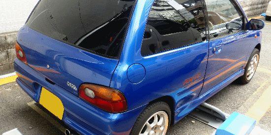 Subaru Vivio parts in Sydney Melbourne Logan City