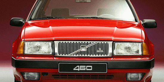 Volvo 460 Series parts in Luanda N'dalatando Soyo