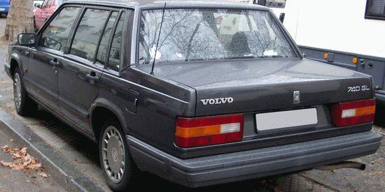 Volvo 740 Series parts in Algiers Boumerdas Annaba